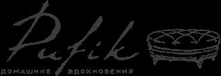 Пуфик - блог о дизайне интерьера