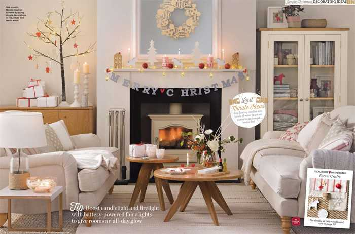 zhurnal-Ideal-Home-January2014g-11