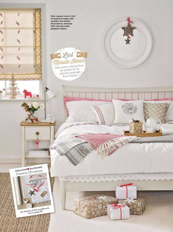 zhurnal-Ideal-Home-January2014g-12