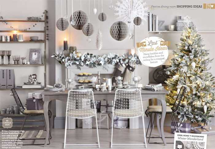 zhurnal-Ideal-Home-January2014g-3