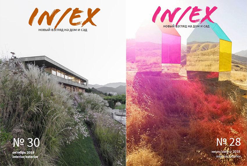 IN/EX Magazine - таким должен быть современный журнал о дизайне