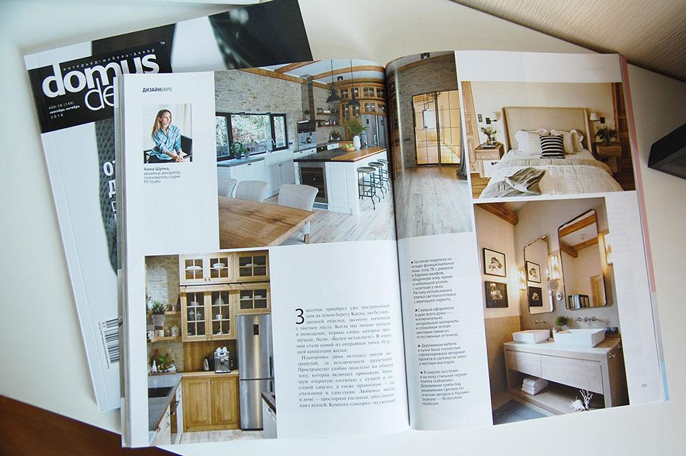 Наш проект в новом номере журнала Domus Design!